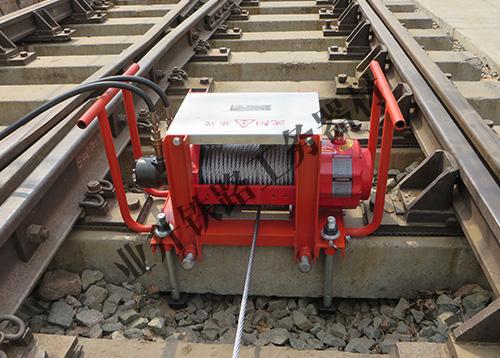 YCZQ-68型液压道岔纵移牵引绞车